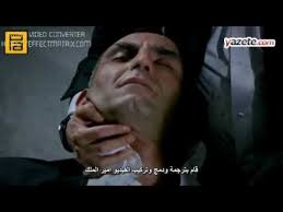 Image result for ‫موت ميماتي‬‎