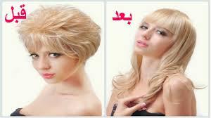 صوره وصفات الدكتور جابر القحطاني لتكثيف الشعر