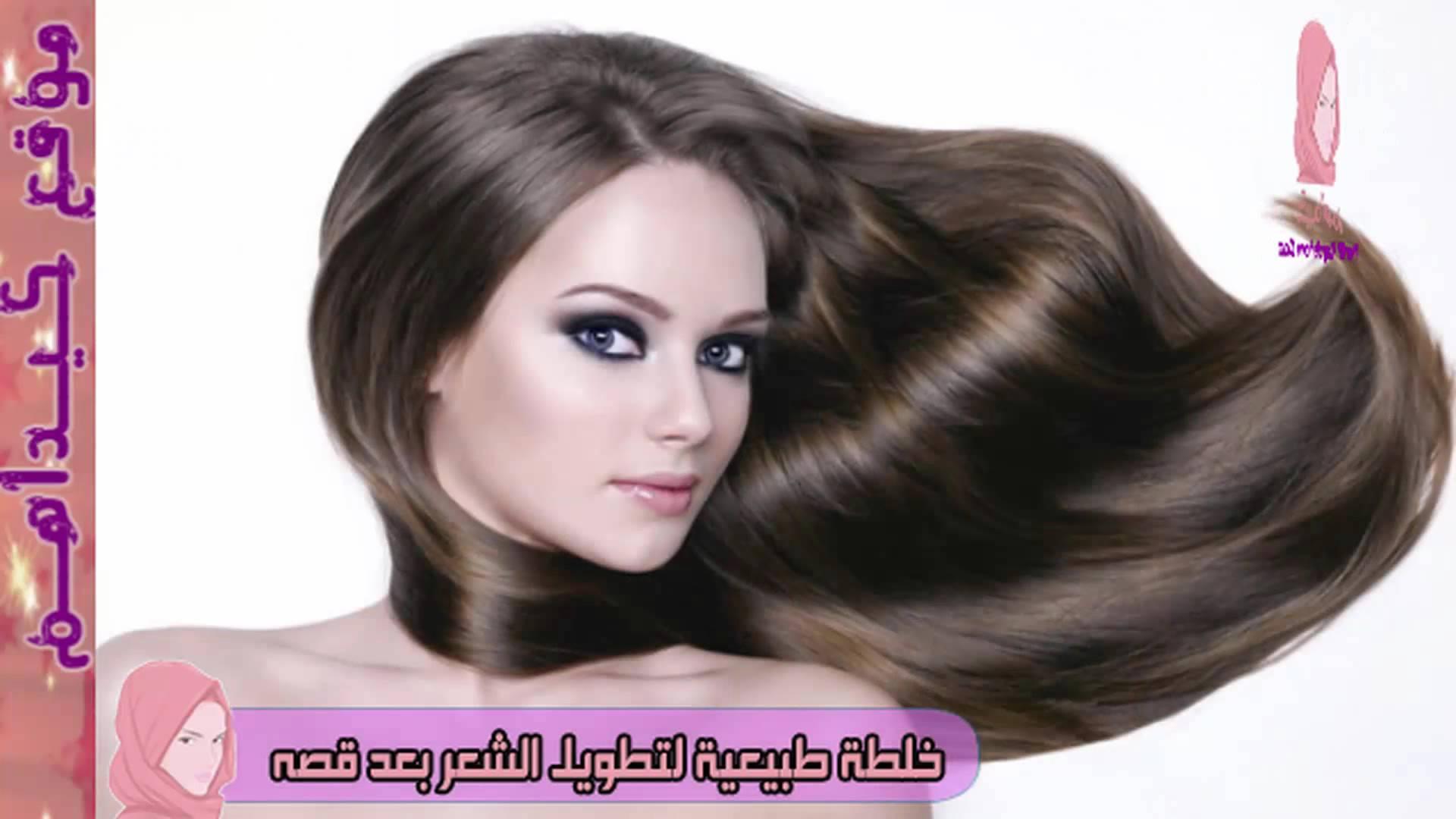 صورة طريقة طبيعية لتطويل الشعر في مدة قصيرة , الشعر القصير والطويل يجننونا 20160607 226