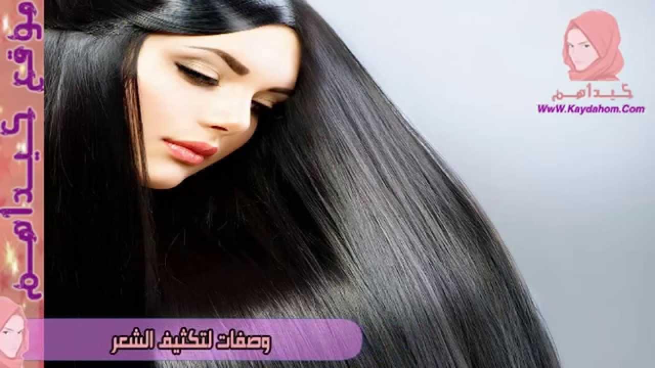 صورة طريقة طبيعية لتطويل الشعر في مدة قصيرة , الشعر القصير والطويل يجننونا 20160607 227