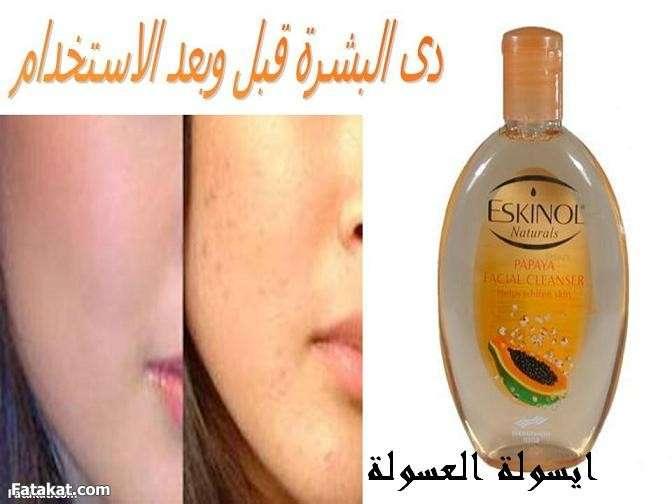 صوره اسكينول الليمون مع النشا