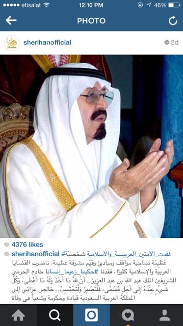 صوره تغريدات وفاة الملك عبدالله
