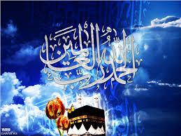 صوره اروع خلفيات اسلامية