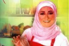 Image result for كتاب منال العالم بالصور