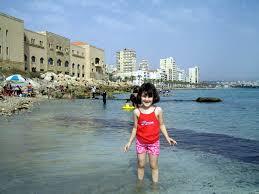 Image result for صور أطفال علَي ألبحر