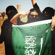 صوره بنات السعودية على الفيس بوك