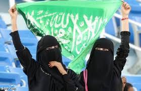 Image result for صور بنات مَع العلم السعودي