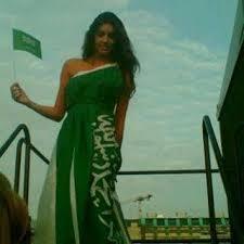 بالصور بنات السعودية على الفيس بوك 20160614 1613