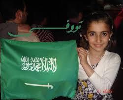 بالصور بنات السعودية على الفيس بوك 20160614 1614