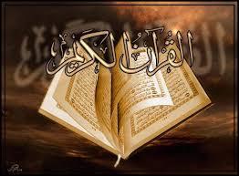 صوره قراءة الميت للقران في المنام