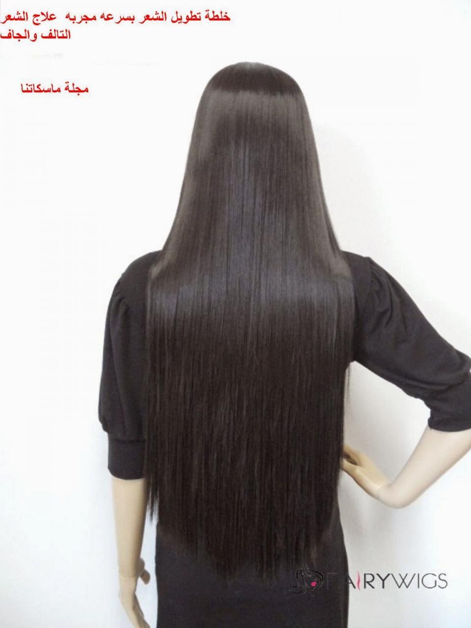 صوره خلطه تخلي الشعر ثقيل