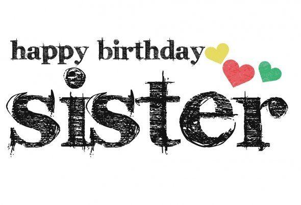صور رسالة الى اختي بمناسبة عيد ميلادها تهنئة اختي الغاليه