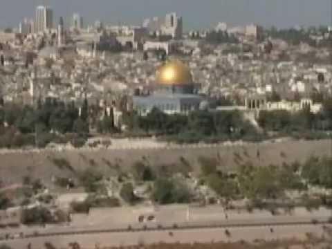 صوره انشودة يابا القدس نادت