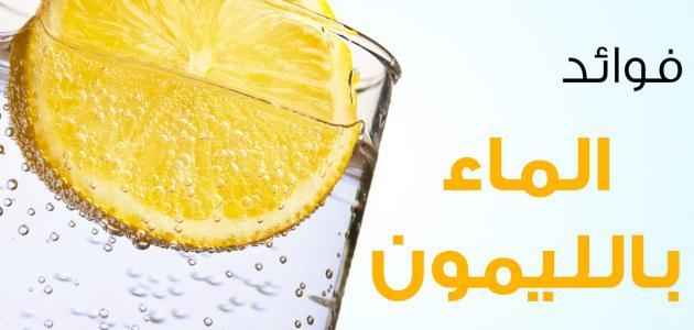 صورة طريقة عمل عصير الليمون للتخسيس , كوب من مشروب اللمون اليومي خطير