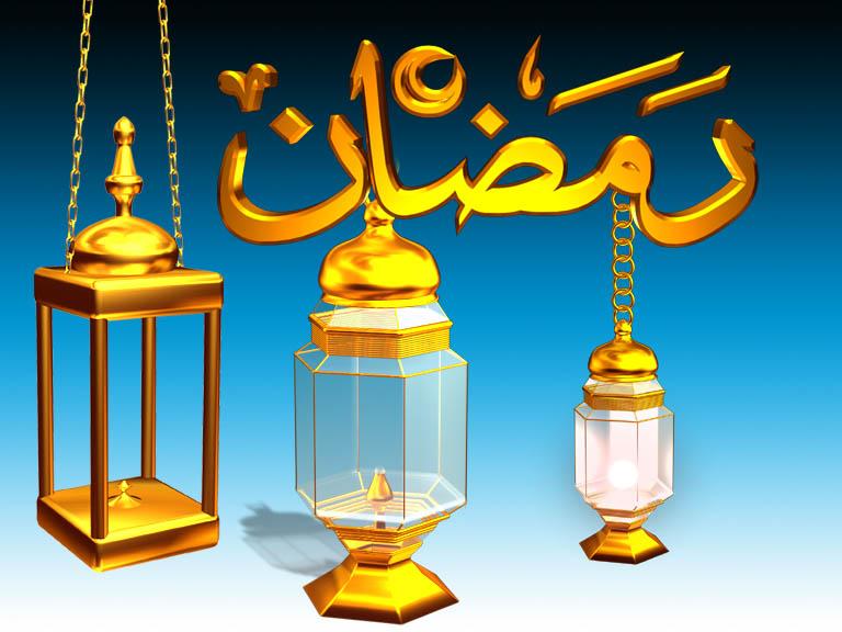 بالصور صور عن شهر رمضان 20160616 1323