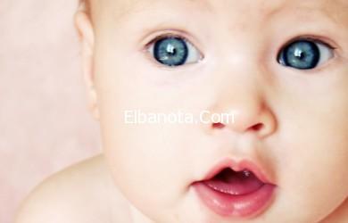 صوره كيف اعرف لون عيون طفلي