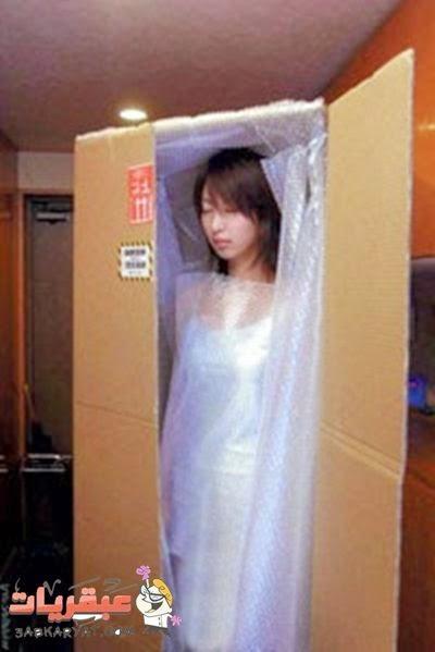 صوره معلومات مختصرة عن العروسه الصينية