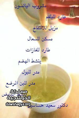 صوره خلطة لتطويل الشعر د سعيد حساسين