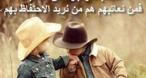 صوره كلمة عتاب كلمات فريد الاطرش