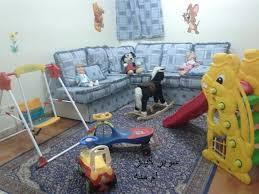 صورة افضل حضانة اطفال بالدمام , اختارى لابنك مكان يناسب احتاجاته نضافة واهتمام وتعليم