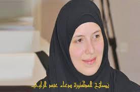 بالصور من هى الدكتوره دعاء الراوي 20160617 1222