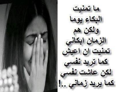 صوره عبارات عن حزن والم