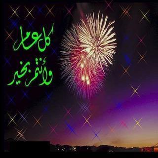 بالصور اجمل الكلمات والصور عن العيد 20160617 924