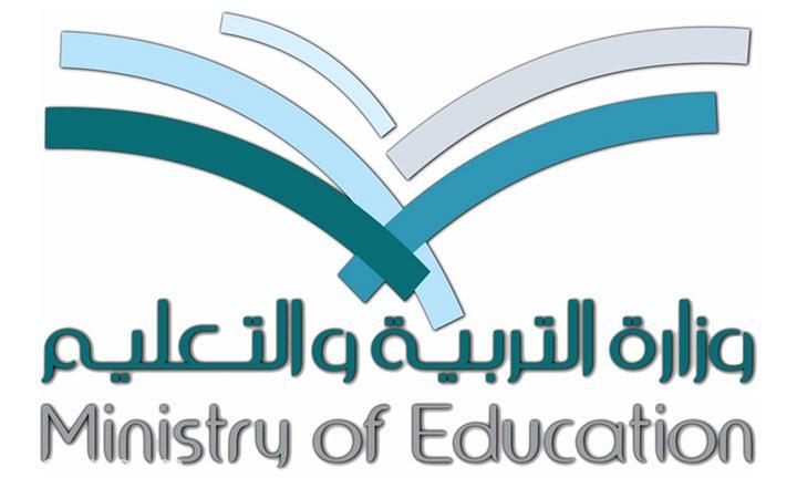 صور وزارة التربية والتعليم اعارات المدرسين الخارجية للمعلمين 2019