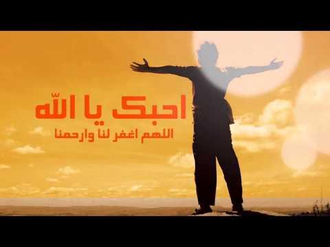 صوره كلمات مدائح دينية مغربية