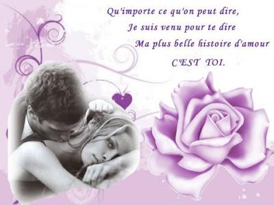 صوره اجمل عبارات الحب بالفرنسية