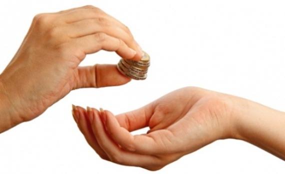 صوره تفسير حلم الصدقة بالمال