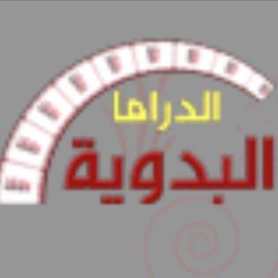 صوره تردد قناة الاماكن البدوية قناة الاماكن دراما