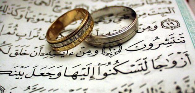بالصور قيام الليل للزواج من شخص معين 20160618 483