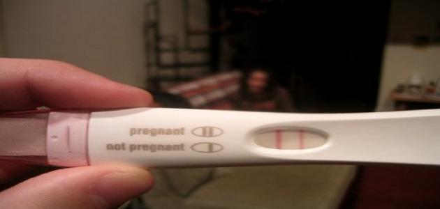 صوره طريقة سهلة لمعرفة الحمل