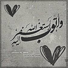 صوره تصاميم اسلامية اجمل تصاميم دينية