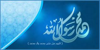 تصاميم اسلاميه