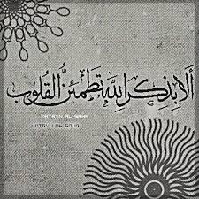نتيجة بحث الصور عَن تصاميم اسلامية