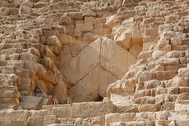 صوره الاهرامات المصرية من الداخل