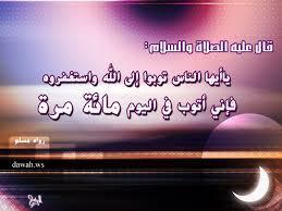 بالصور كنوز من اقوال الرسول صلى الله عليه وسلم 20160618 811