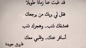 صوره كلمات لفاروق جويدة نزار قباني و فاروق جويدة كلمات ليست ك الكلمات اروع ماقيل