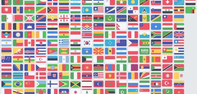صوره دولة اوروبية من 8 حروف