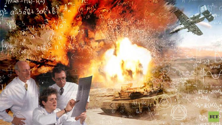 صور الحرب العالمية الثالثة في القران