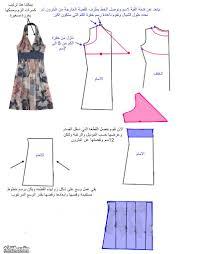 بالصور تعلمي كيف تفصلين باترون فستان 20160619 39