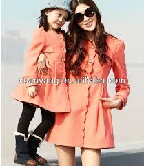 صور الام و ابنتها