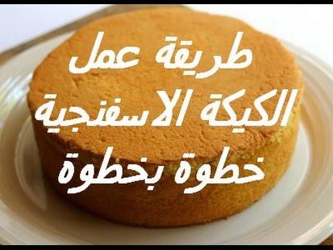صوره مقادير الكيكه الاسفنجيه المضبوطه