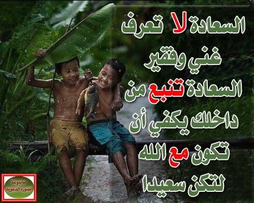 صور كلمات اناشيد اسلامية حزينة