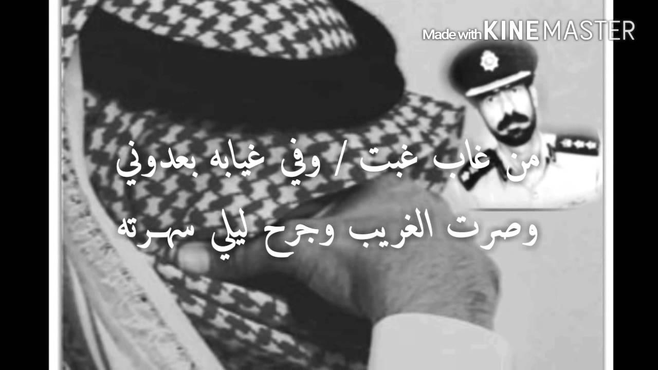 بالصور كلمات اناشيد اسلامية حزينة 20160619 908