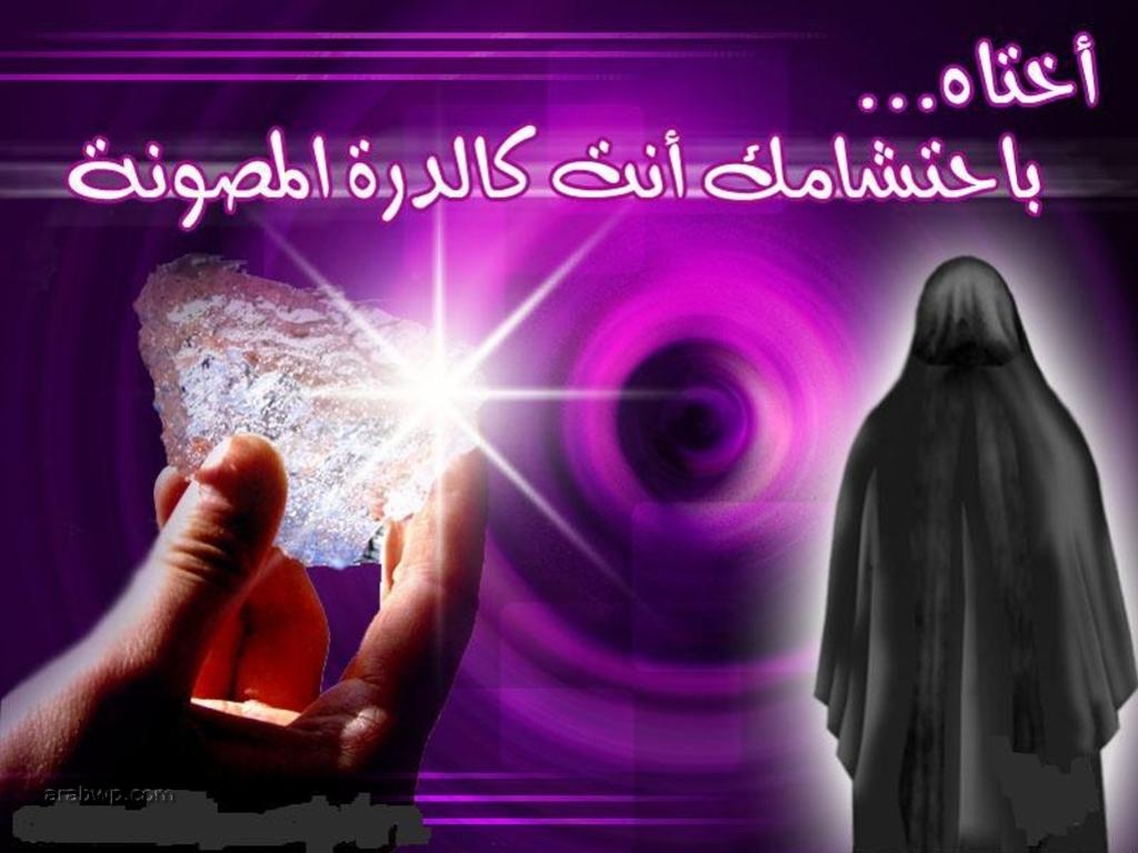 بالصور كلمات اناشيد اسلامية حزينة 20160619 909