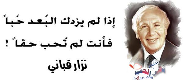 بالصور احلى كلمات للحبيب الغالي 20160620 107