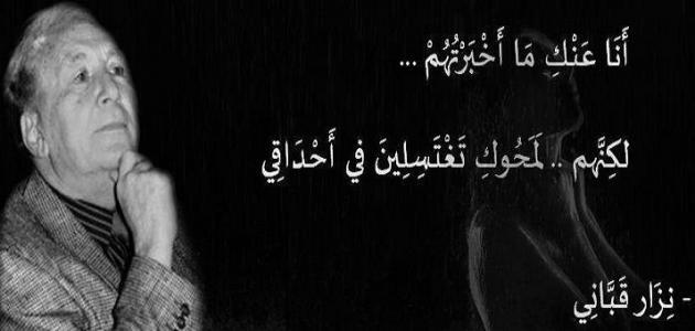 بالصور احلى كلمات للحبيب الغالي 20160620 108